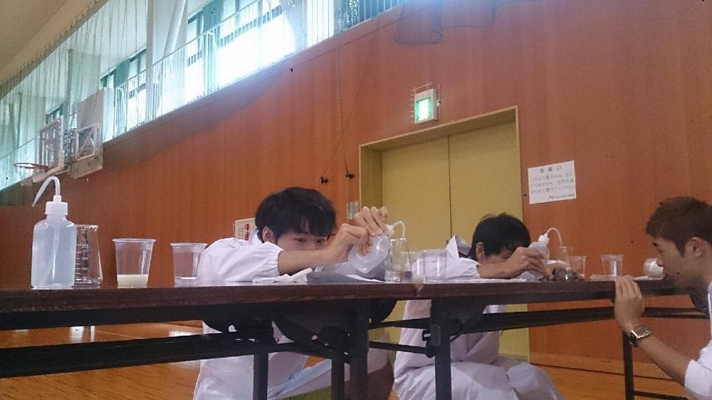 螟丞粋螳ソ・\8699
