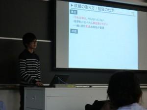 20150710自主勉強会 (1)