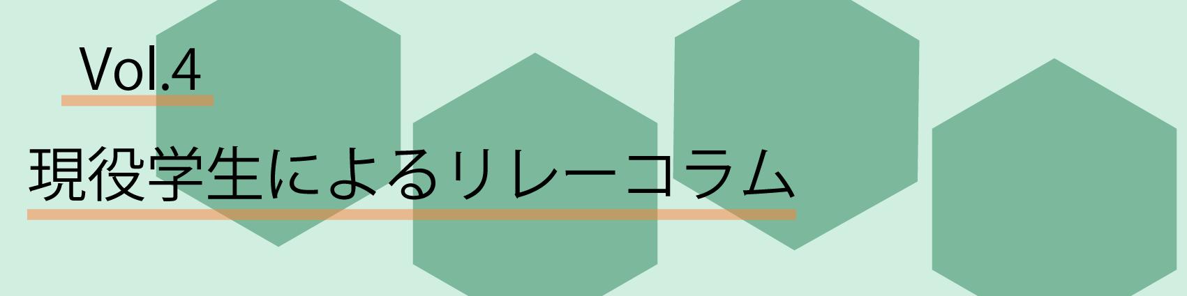 表紙絵vol4